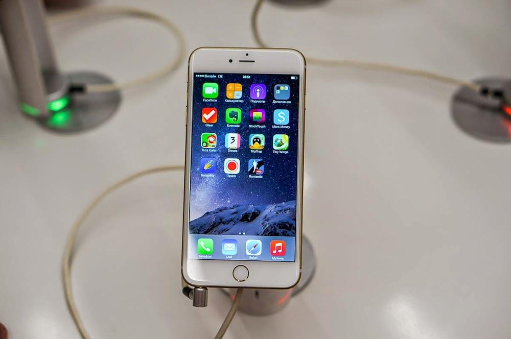 iPhone 6 Beeline launch-6.jpg
