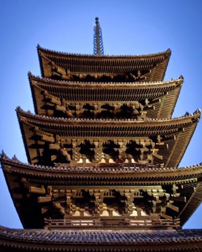 Japan blog 14