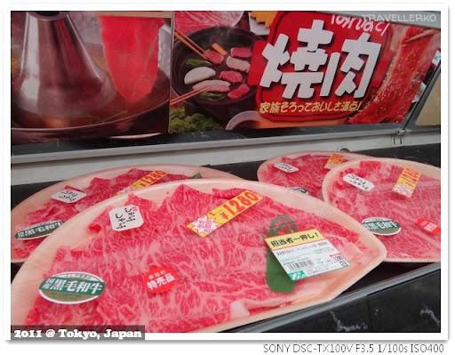 東京幸福窮人旅行──超市大觀園 Japanese Supermarket (2) @ KO 心享食旅攝