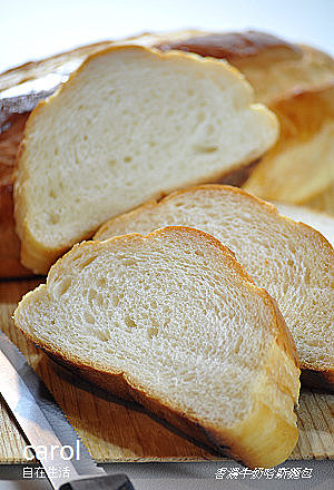 Carol 自在生活 : 香濃牛奶哈斯麵包(中種法)