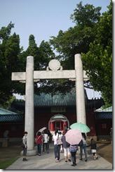 2011-10-23 彰化台南二日遊 005