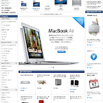 Apple_Online_Store.png