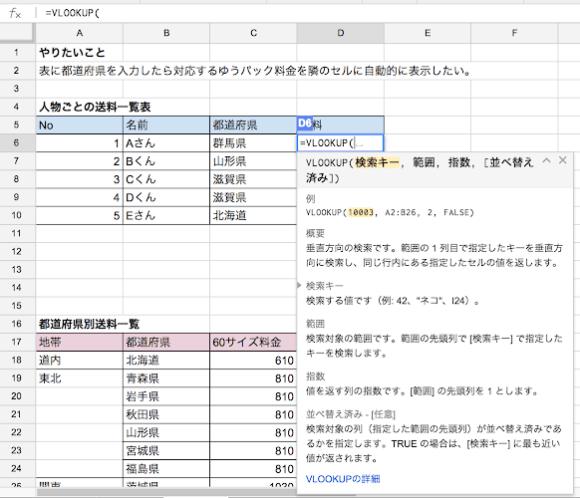 スクリーンショット 2014-08-29 6.46.15.png