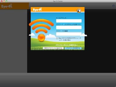 Eye-Fi CenterScreenSnapz001.jpg