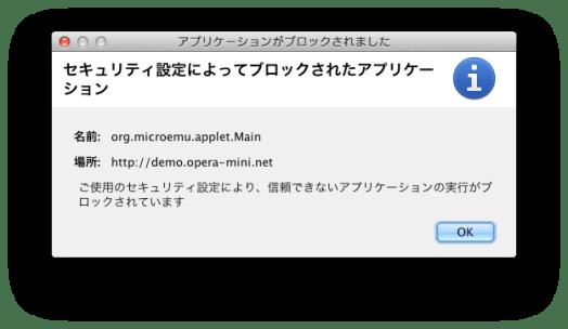 スクリーンショット 2014-06-03 22.39.21.png
