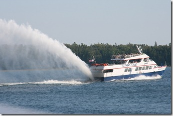 Ferry with hydro-jet