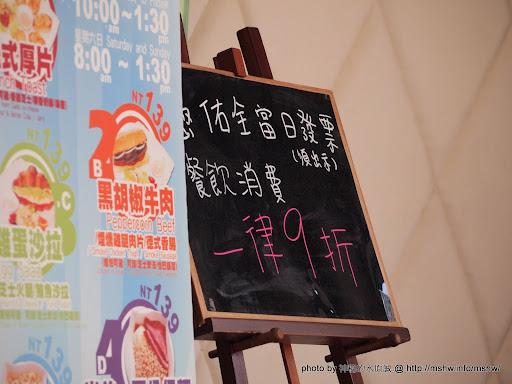 """晚餐菜色少了點 ~ 新北中和""""法蘿蜜精選烘培咖啡"""" 下午茶 中和區 區域 咖啡簡餐 新北市 輕食 飲食/食記/吃吃喝喝"""