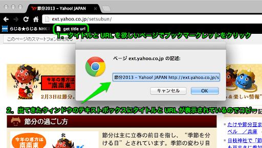 スクリーンショット_2013-02-03_13.14.48.png