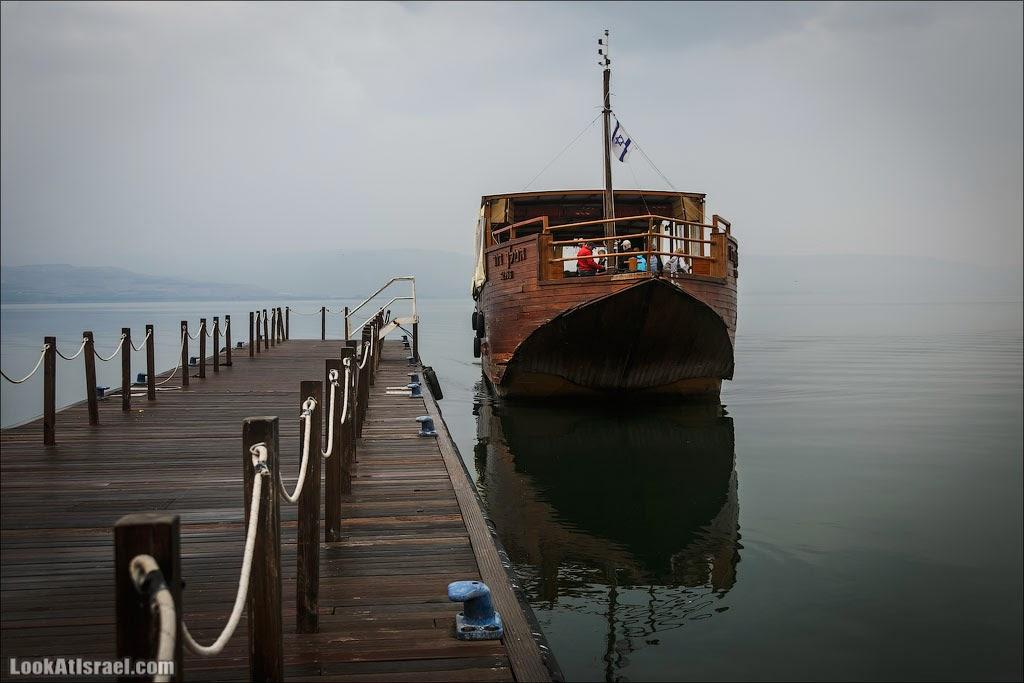 Израиль, озеро Кинерет