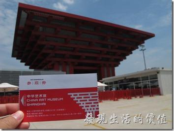發現生活的價值: [上海]中華藝術宮(前世博中國館)
