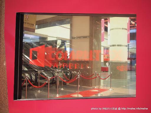 走馬看花與新亮點! ~ COMPUTEX TAIPEI 2012 台北國際電腦展 Day5@世貿一二三館&台北國際會議中心&南港展覽館 3C/資訊/通訊/網路 Computex Taipei 信義區 區域 南港區 台北市 旅行 會展 會展