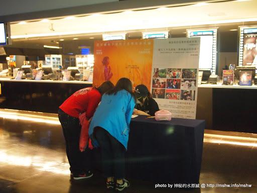 """以餓之名! 噢鹹酥雞XD ~ 台中新時代購物中心""""以愛之名翁山蘇姬 The Lady""""特映會 區域 台中市 東區 電影"""