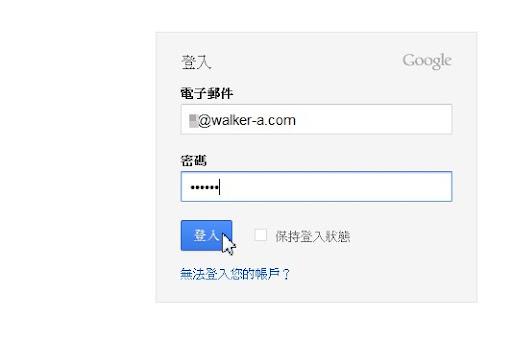 google+05.jpg