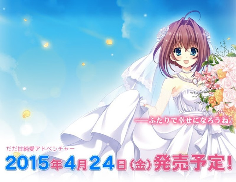 Da Capo II Dearest Marriage