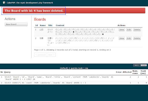 CakePHP- the rapid development php framework- Scaffold -- Index -- Boards4.jpg