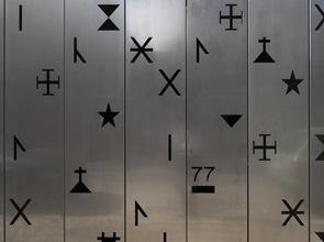 decoracion con paneles de acero inoxidable