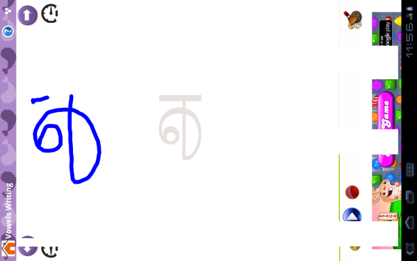 20+ Tamil Letters Words Pictures and Ideas on Meta Networks