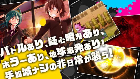 D.M.L.C. -デスマッチラブコメ- KEMCO screenshot 9