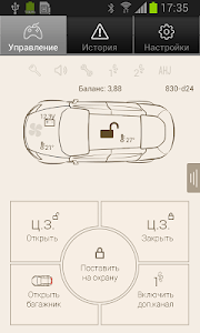 MAGNUM GSM car alarm system screenshot 1