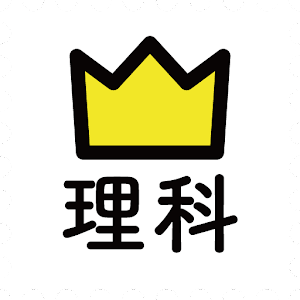 学研『高校入試ランク順 中学理科130』