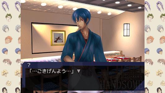 学園ハンサム Restaurant screenshot 13