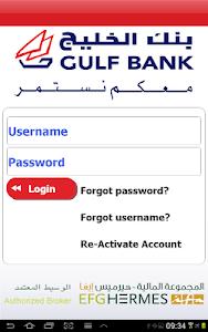 Gulf Bank Mobile Trader screenshot 8