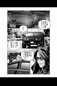 クアドリフォリオ・ドゥーエ Vol.9 (日本語のみ) screenshot 2