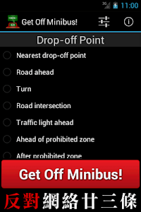 Get Off Minibus! screenshot 2