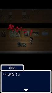 ホラー脱出ゲーム デス・スクール screenshot 3