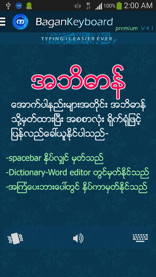 Alfazawgyi : alfazawgyi, Download, Alpha, Zawgyi, Myanmar, Fonts, Window