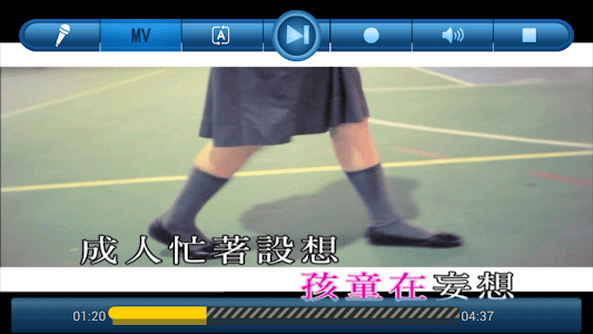 hmv oleGoK(手機版Karaoke) screenshot 4