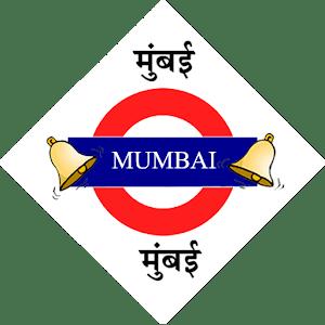 Mumbai Local Alarm