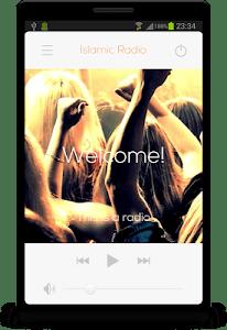 Islamic RADIO screenshot 4