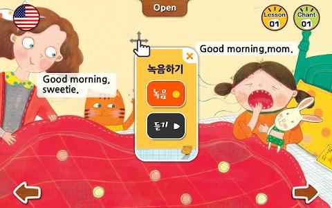수퍼맘 박현영의 말문이 빵 터지는 세 마디 영어 3권 screenshot 2