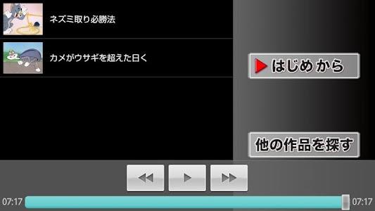 ウッドペッカー:明日は明日の風が吹く screenshot 4