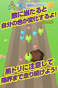 どうぶつランド「カケコッコー」 screenshot 1