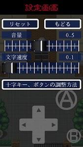 ホラー脱出ゲーム デス・スクール screenshot 6