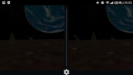 VR Space for Cardboard screenshot 1