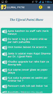 Ujjwal Patni screenshot 11