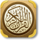 Read Quran Offline windows phone