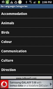 Learn to speak Ga language screenshot 0
