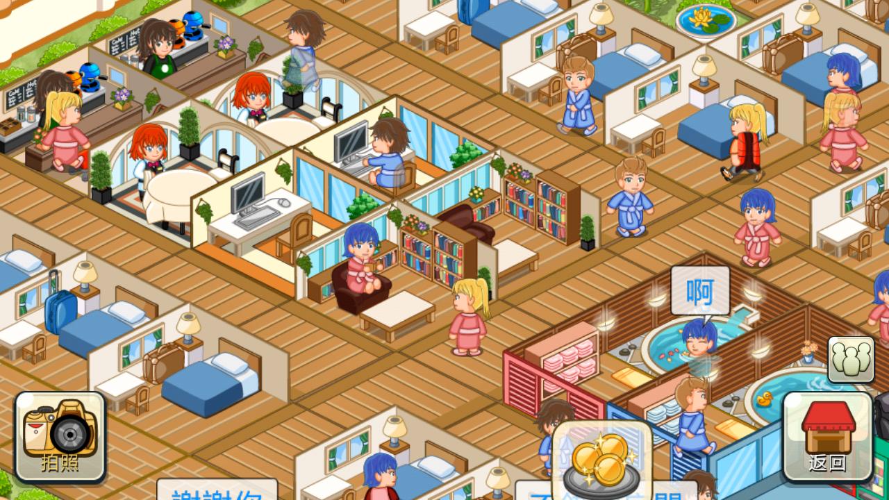 飯店物語 - 免費單機模擬經營遊戲 - Google Play Android 應用程式