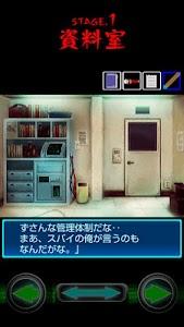 脱出ゲーム ブラックエージェント - KEMCO screenshot 2