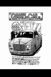 クアドリフォリオ・ドゥーエ Vol.7 (日本語のみ) screenshot 5