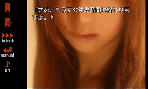 煉獄のユリカ(体験版) screenshot 1