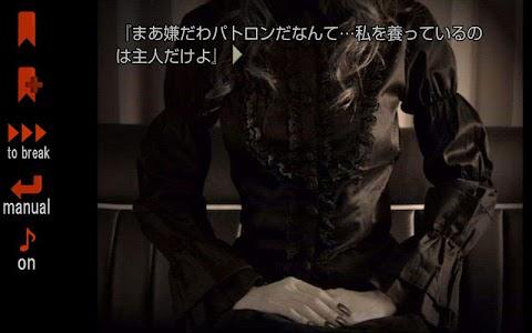 暁のメイデン screenshot 17