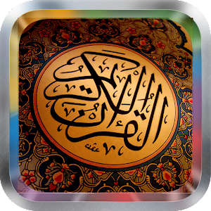 download Sheikh Sudais Quran MP3 apk