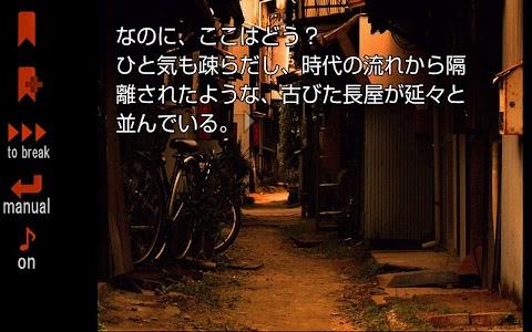 煉獄のユリカ(体験版) screenshot 8