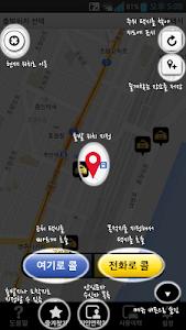 삼성콜택시 (승객용) - 안심귀가택시, 콜센터통합 screenshot 1