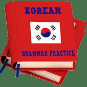 Korean Grammar Practice
